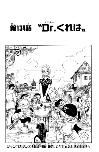Chapter 134