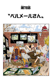 Chapter 78 Colored