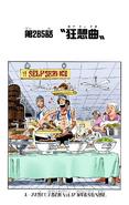 Coloreado Digital del Capítulo 285