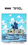Coloreado Digital del Capítulo 396