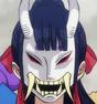 Kikunojo con su máscara