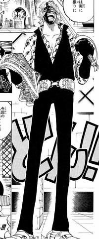 File:Spandam Manga Pre Timeskip Infobox.png