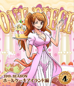 BD Season 19 Piece 4
