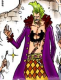 Bartolomeo Digital Colored Manga