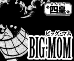 Big Mom One Piece Green: Secret Pieces