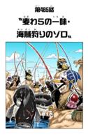 Chapter 485 Colored