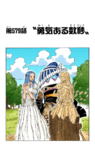 Chapter 579 Colored