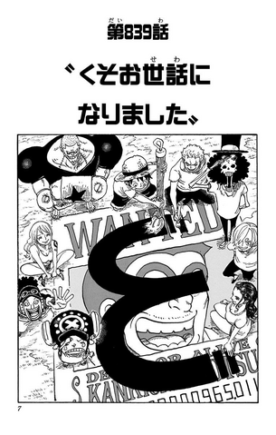 File:Chapter 839.png