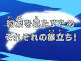 Episode 504