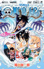 Tome 68 Couverture VO Infobox