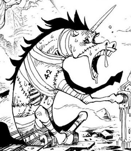 Unigaro Manga Infobox