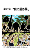 Chapter 522 Colored
