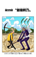 Coloreado Digital del Capítulo 320