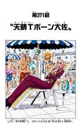 Coloreado Digital del Capítulo 371