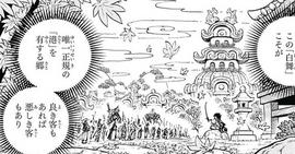 Hakumai Manga Infobox