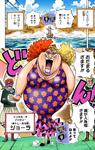 Jora Digital Colored Manga