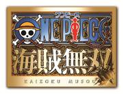 One-Piece-Kaizoku-Musou-Logo