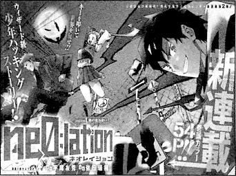 SBS 92 chapitre 926 manga