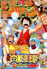 Shonen Jump 2006 Issue 29