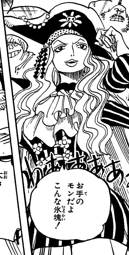 Whitey Bay Manga Infobox
