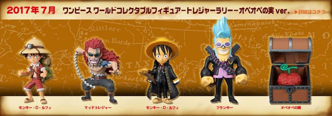 One Piece World Collectable Figure Treasure Rally Ope Ope no Mi ver