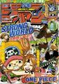 Shonen Jump 2010 numero 02