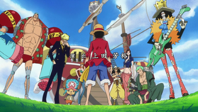 http://id.onepiece.wikia