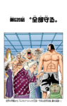 Chapter 639 Colored
