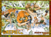 Chapter 764