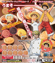 Chara Fortune Oct 2010 - One Piece Cookies