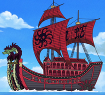 Kuja Ship