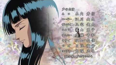 One Piece Ending 17