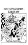 One Piece v11 c096 01
