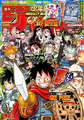 Shonen Jump 2019 numero 22-23