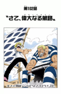Chapter 102 Colored