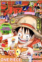 Coverart ShonenJump 09-11