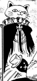 Faust Manga Infobox