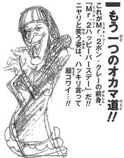 Primer boceto de Mr.2