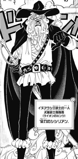 Shishilian Manga Infobox
