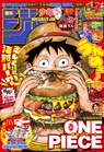 Shonen Jump 2018 Issue 40