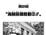Chapter 504