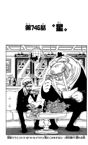 File:Chapter 746.png