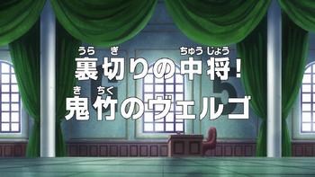 Episode 606