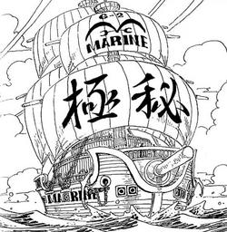 Navire G-2