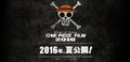 One Piece Film (2016)