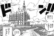 Mary Geoise Manga Infobox