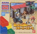 One Piece Mega Bloks Ace & Smoker Pub