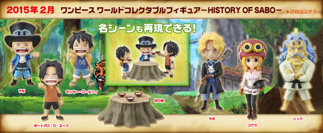 One Piece World Collectable Figure History Of Sabo