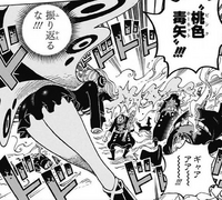 Pink Hornet Manga