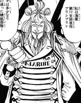 Pudding Pudding Manga Infobox